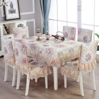 餐桌布椅套椅垫套装茶几布现代简约格子欧式椅子套罩家用棉麻桌布