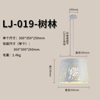 餐吊灯现代简约铁艺单头创意树林餐厅灯个性饭厅雕花餐厅吊灯 LJ-019树林