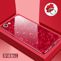 仙女贝壳oppoa57手机壳oppo a57t保护套a57m全包玻璃防摔潮男外壳