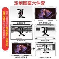dell戴尔灵越笔记本g7电脑贴膜7577游匣g3烈焰版贴纸15.6英寸3579