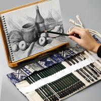 博格利诺马利马可铅笔素描套装初学者炭笔2B笔帘套装临摹绘画用品全套学生用专业美术工具成人手绘素描画画笔