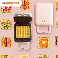 九阳(Joyoung)三明治早餐机魔法包轻食机华夫饼机电饼铛家用多功能加热吐司压烤机莫兰迪粉-双盘S-T1