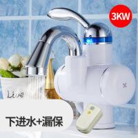 5P5 电热水龙头 快速厨浴两用电热水器下进水龙头即热式