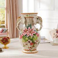 欧式大花瓶陶瓷客厅摆件大象高档花瓶干花插花奢华装饰品结婚礼物