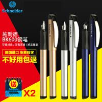 德国进口Schneider施耐德BK600铱金钢笔 学生练字办公书写钢笔 男生女生礼品钢笔 送2盒墨胆