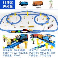托�R斯小火�套�b�道�大��和���痈哞F和�C�玩具男孩345678�q
