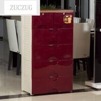 ZUCZUG加厚塑料抽屉式收纳柜衣柜衣物整理柜储物柜五层5斗柜