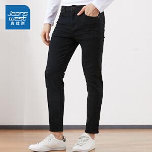 [2件4折价:63.6元,每满150再减30元/仅限8.23-26]真维斯牛仔裤男 春装 男士简约薄款弹力学生舒适青年黑色九分裤子