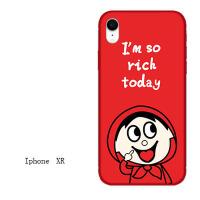 iphone7苹果6s手机壳6plus硅胶8x防摔软壳5s情侣xr女款xs max新年