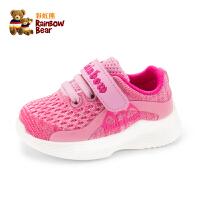彩虹熊宝宝运动鞋子1-3岁婴儿学步鞋软底春秋季0-2小童男女宝防滑机能鞋 MR8Q6552