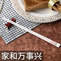筷子骨瓷欧式小奢华陶瓷筷子套装家用家庭装健康环保筷子套装便携