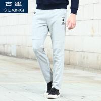 古星春秋新款运动裤男长裤修身男裤休闲裤直筒长裤子学生跑步卫裤