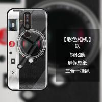 诺基亚9PureView手机壳玻璃个性创意复古莱卡x71全包保护套男女潮