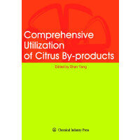 Comprehensive Utilization of Citrus By-products(柑橘副产物综合利用-英