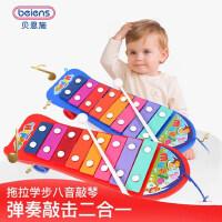 贝恩施宝宝趣味手敲琴 婴幼儿益智早教八音小木琴音乐玩具1-2岁3安全无棱角牵引车