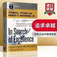 追求卓越 英文原版 In Search of Excellence 全英文版 MBA工商企业管理进口书 汤姆彼得斯MB