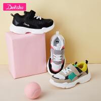笛莎童鞋女童运动鞋2018秋季新款中大童时尚撞色网面休闲运动鞋