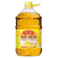 【年味狂欢 爆品直降】鲁花 5S压榨一级花生油5.7L