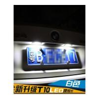 汽车阅读灯T10W5W双尖31363941MM高亮小灯牌照灯后备箱灯泡