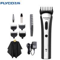 飞科(FLYCO)理发器 电推剪充电式静音充电动通用剃头刀 FC5805