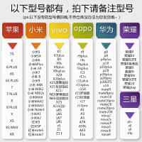 情侣苹果x手机壳iphonexsmax/6s/7/8plus/xr小米8/6x/vivox9三星s8