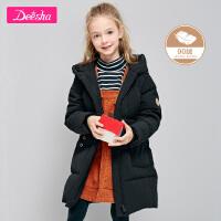 【5折价:268.5】笛莎童装女童上衣2019冬季新款中大童儿童洋气纯色中长款羽绒服