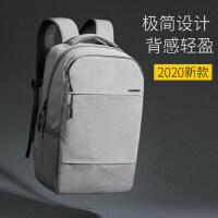 简约电脑背包男士商务旅行包时尚潮流初中学生书包女大学生双肩包
