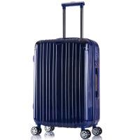 1拉杆箱万向轮行李箱 pc亮面铝制包角旅行箱