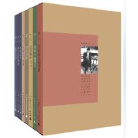 正版包邮木心作品一辑全套8册哥伦比亚的倒影+琼美卡随想录+温莎墓园日记+即兴判断+西班牙三棵树+素履