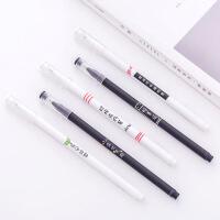 韩国文具 创意个性文字校花校草中性笔 学生文具0.5mm签字考试笔