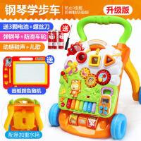 宝宝学步车手推车玩具婴儿多功能可调速防侧翻助步车6/7-18个月