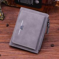 钱包男士短款青年拉链复古磨砂钱夹商务休闲皮夹学生卡包小零钱包
