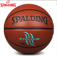 斯伯丁篮球室外 NBA篮球比赛用球 耐磨水泥地篮球74-414