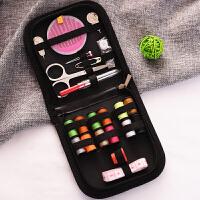 便携针线包套装迷你 家用缝纫针线收纳盒学生宿舍针线盒缝补工具