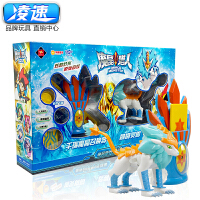 魔晶猎人玩具千瑞啪啪灵兽龙兽模型公仔召唤器带投影男女儿童礼物