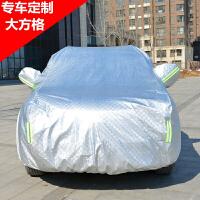东风风行SX6车衣车罩防晒防雨遮阳隔热suv5/7座专用越野汽车外套SN7054