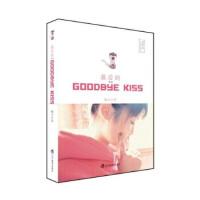 【新书店正版】 最后的吻别 梅吉 辽宁教育出版社 9787538282238