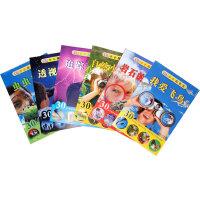 DK小小探索家系列塑封(全六册)