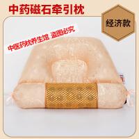 颈椎枕头修复颈椎护颈枕理疗枕牵引加热按摩枕枕