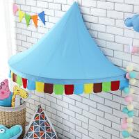 儿童帐篷宜家床篷床幔室内游戏屋半月帐篷摄影帐篷读书角玩具房