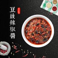 【章贡馆】江西风味特产 豆豉辣椒酱 调味豆瓣酱 拌面下饭辣酱即食180g *2瓶