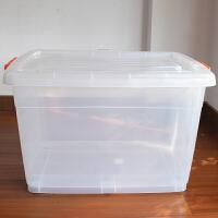 加厚收纳箱塑料储物箱子收纳衣服盒透明整理箱汽车大号有盖周转箱