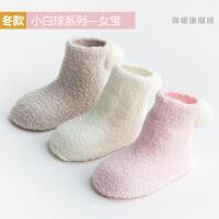 宝宝圣诞袜冬季婴儿袜子0-3岁1秋冬珊瑚绒加厚保暖毛圈袜男加绒女 三双装 珊瑚绒宝宝袜子粉色装