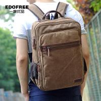 帆布双肩包男时尚潮流背包韩版简约学院风学生书包休闲运动旅行包 咖啡色
