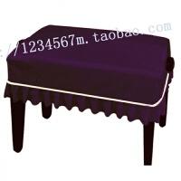 钢琴罩钢琴凳罩意大利加厚丝绒钢琴套罩 珠江Kawai雅马哈钢琴