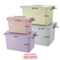 收纳箱衣服玩具整理箱塑料有盖家用衣物储物盒子特大号三件套 混色四件套 四件套 颜色随机 大中小3件套
