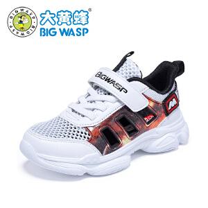 大黄蜂童鞋 男童运动鞋 儿童鞋子2019新款夏季透气网鞋男孩镂空鞋