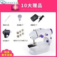 家用缝纫机迷你小型电动缝纫机台式锁边机粉色 全自动多功能吃厚微型台式缝衣机 浪漫紫 10