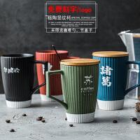 日式创意陶瓷带盖带勺马克杯 大号水杯粗陶咖啡杯办公杯定制logo