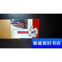 【旧书二手书9成新】维多利亚女王的秘密厨房 /[英]简・贝斯特・库克 上海远东出版社